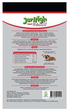 JerHigh Stix Dry Dog Snack - image 2 of 2