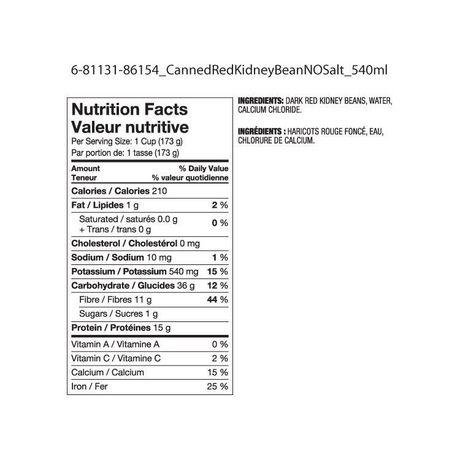 Great Value No Salt Added Dark Red Kidney Beans - image 2 of 2
