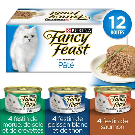 Fancy Feast Pate Seafood Supper Wet Cat Food Variety Pack - image 2 of 3