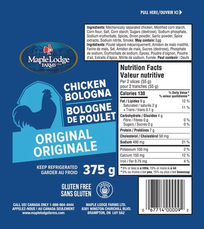Maple Lodge Farms® Original Chicken Bologna - image 1 of 2