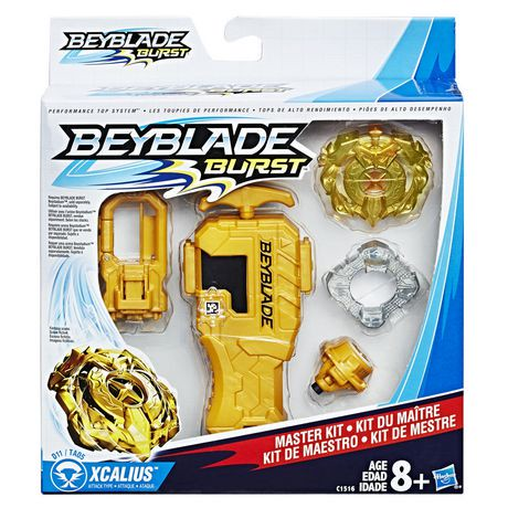 Beyblade coupons printable 2018 walmart