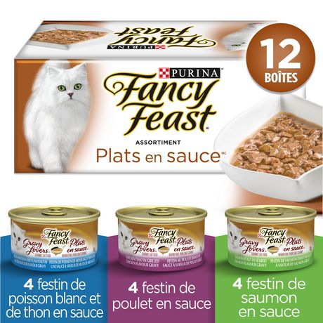 Fancy Feast Gravy Lovers Wet Cat Food Variety Pack - image 2 of 5
