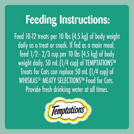 TEMPTATIONS Cat Treats, Seafood Medley Flavour, 180g - image 3 of 4