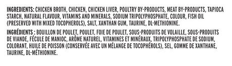 WHISKAS® Perfect PORTIONS® Cuts in Gravy Chicken Entrée Wet CAT Food - image 5 of 7