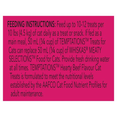 TEMPTATIONS® Hearty Beef Flavour CAT Treats - image 5 of 9