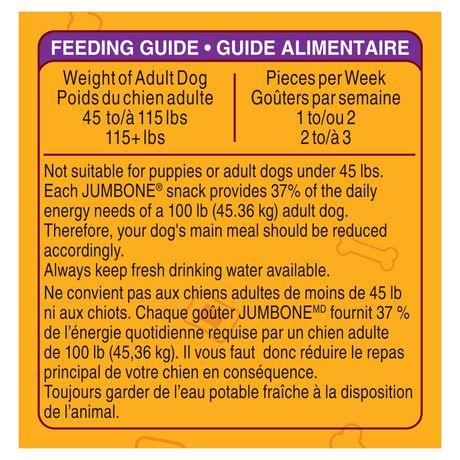 Pedigree Jumbone - Grand chiens, 190 g - image 3 de 4