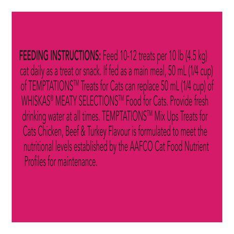 Temptations Mixups CAT Treats Tub - image 5 of 6