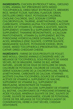 TEMPTATIONS® Chicken, Catnip, & Cheddar Mixup CAT Treats - image 2 of 5