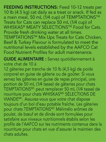 TEMPTATIONS® Chicken, Catnip, & Cheddar Mixup CAT Treats - image 3 of 5