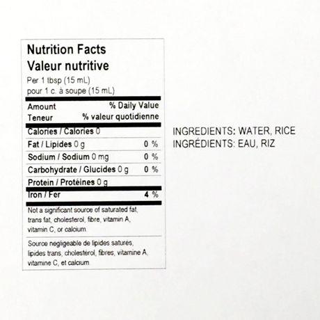 Pearl River Bridge Rice Vinegar - image 3 of 5