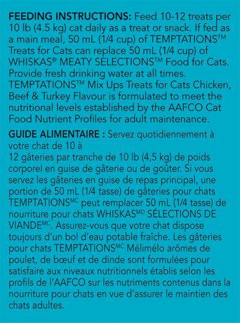 TEMPTATIONS® Mega Mixups - Tuna, Salmon, & Shrimp - image 3 of 5