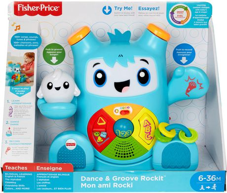 Fisher-Price Dance & Groove Rockit - Bilingual Version - image 8 of 8