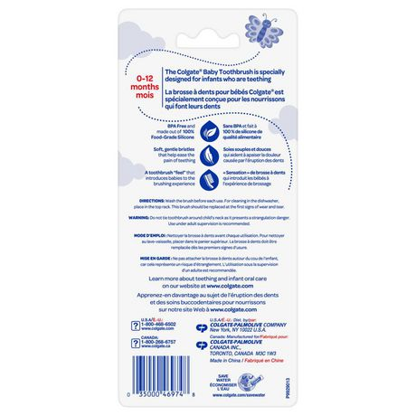 Colgate Baby Toothbrush and Teether, BPA Free - image 4 of 4