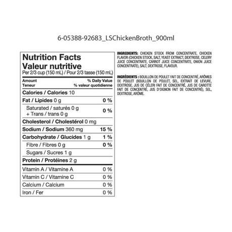 Great Value Reduced Sodium Chicken Broth - image 2 of 2