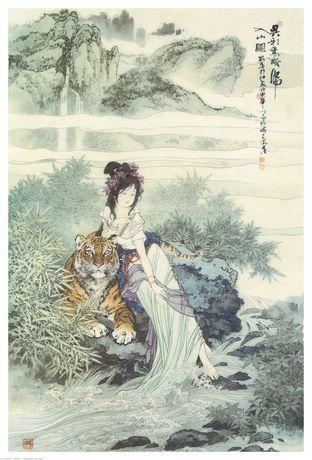 Dame avec Tiger - image 1 de 1