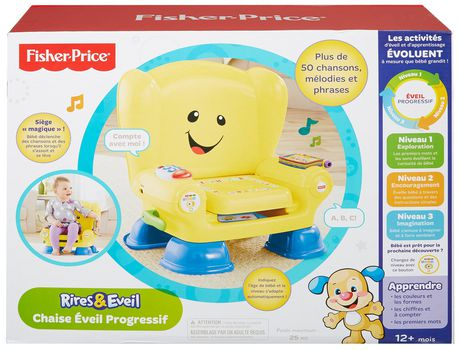 Fisher-Price Laugh & Learn Smart Stages Chair - French Edition - image 9 of 9
