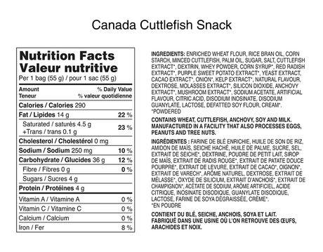 1e09c0888247 Nongshim Cuttlefish Snack - image 2 of 2 ...