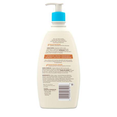 Aveeno Baby Gel pour cheveux et corps, Sans larmes, sans savon, sans parabènes, 532 ml - image 2 de 8