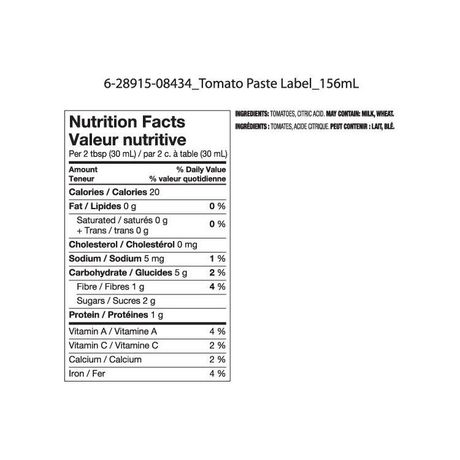 Great Value Tomato Paste - image 2 of 2