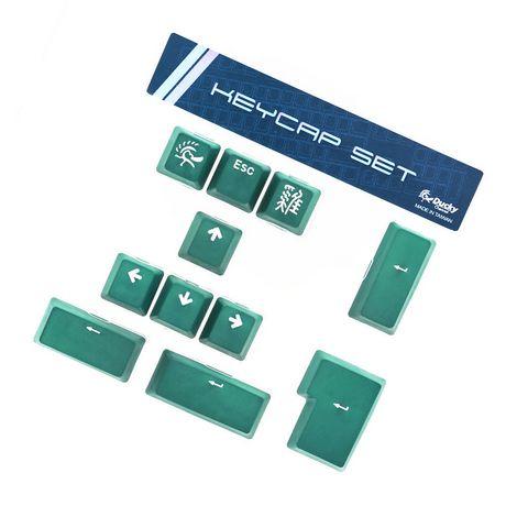 Pbt Double Shot Keycaps Set - Green