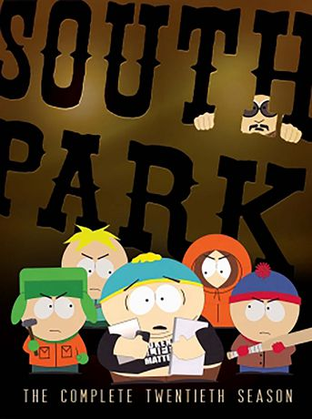 south park walmart