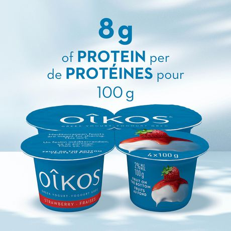 OIKOS Greek Yogurt, Strawberry Flavour, 2% M.F., 100g (Pack of 4) - image 3 of 6