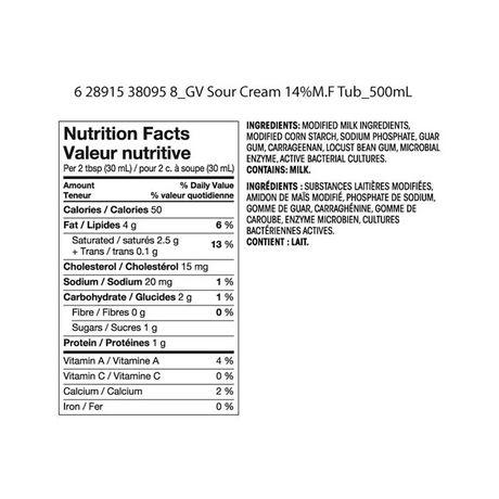 Great Value 14% M.F Sour Cream - image 2 of 2