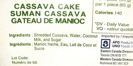 Buenas Cassava Cake - Suman Cassava 454g - image 3 of 3