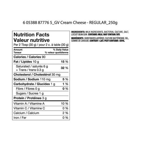 Great Value Cream Cheese - image 3 of 3