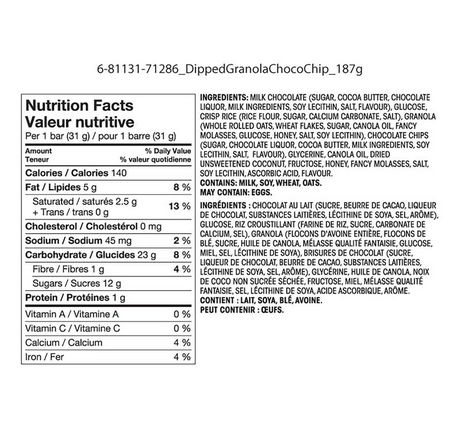 Great Value Dipped Chocolate Chip Granola Bars - image 2 of 2