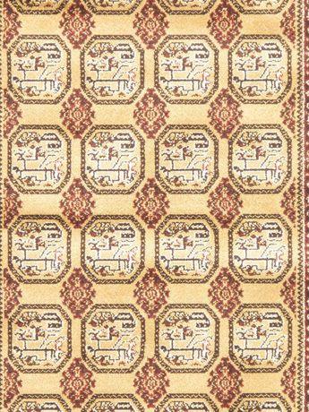 "Tapis  Persian Soie    Or    2'2"" x 11'2"" - image 2 de 4"