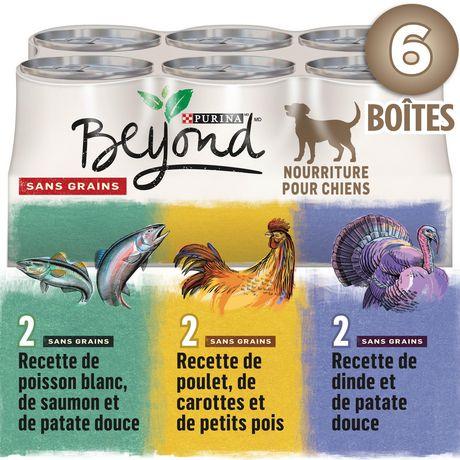 Beyond Grain Free Ground Entrée, Natural Wet Dog Food Variety Pack - image 2 of 5