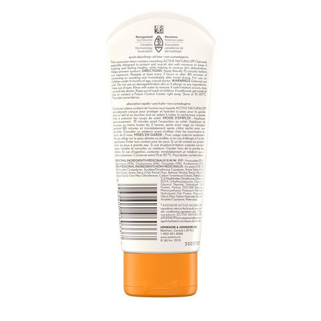 Aveeno Face and Body Sunscreen SPF 60, 81 mL - image 6 of 9