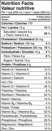 Natrel Organic Fine-filtered 3.8% Milk - image 5 of 5