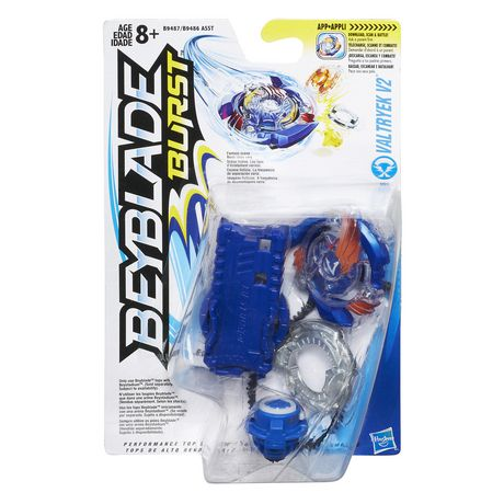 By Photo Congress || How Much Does Beyblade Cost At Walmart