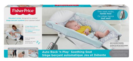 Fisher-Price Auto Rock 'n Play Soothing Seat - image 6 of 6