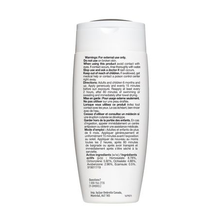 Garnier Ombrelle Complete Ultra-Light Advanced Body Lotion SPF 50+ - image 2 of 6