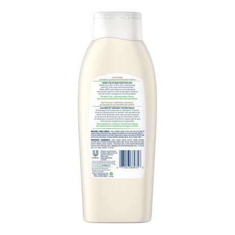 St. Ives Oatmeal and Shea Butter Body Wash 709 ML - image 3 of 7