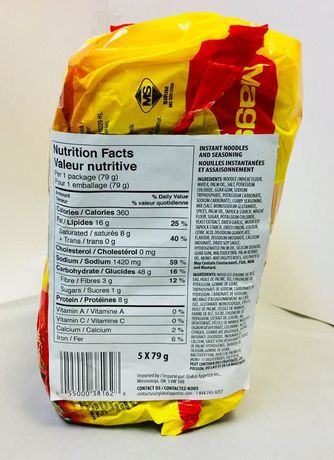 Maggi 2-Minute Noodles Curry Flavour - image 2 of 3