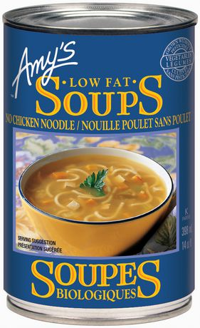 Tremendous Amys Kitchen Organic No Chicken Noodle Soup Interior Design Ideas Inamawefileorg