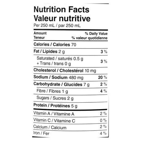 Poulet et nouilles légère teneur réduite en calories de Campbell's - image 4 de 4