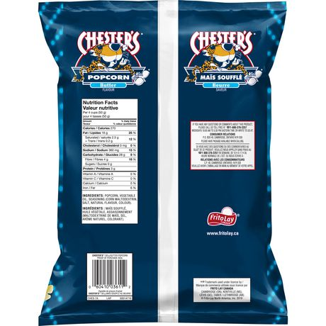Chester's Butter Popcorn - image 3 of 4