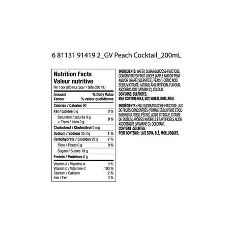 Great Value Peach Cocktail Juice Boxes - image 3 of 3