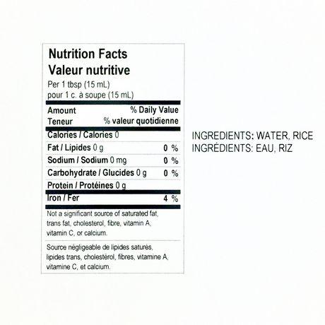 Pearl River Bridge Rice Vinegar - image 5 of 5
