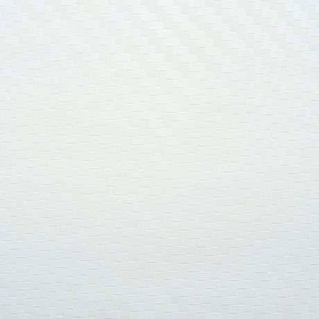 Wraptech White Carbon Wrap 6 Walmart Canada