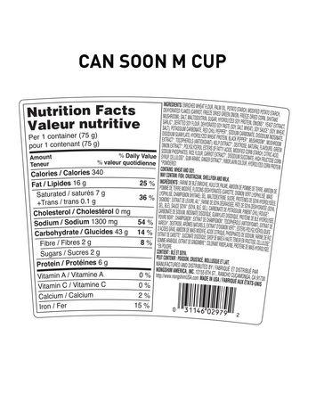 Tasse de soupe aux nouilles et légumes Soon de Nongshim America - image 2 de 2