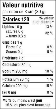 Great Value Medium Cheddar Cheese - image 3 of 3