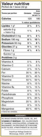 Kellogg's Rice Krispies Cereal Brown Rice Gluten Free, 340g - image 5 of 5