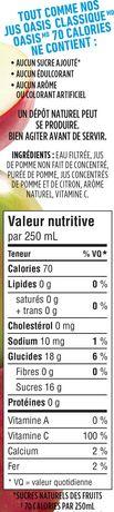 Breuvage de jus de pomme à l'ancienne Oasis 70 calories - image 5 de 5