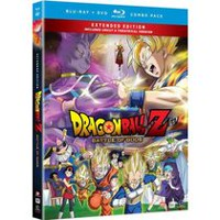 Dragon Ball Z: Battle Of The Gods (Extended Edition) (Uncut And Theatrical Version) (Blu-ray + DVD)